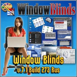Window Blinds v.7.1 Build 273 Rus