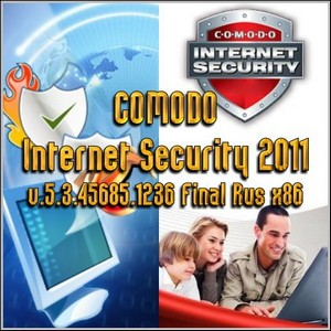 COMODO Internet Security 2011 v.5.3.45685.1236 Final Rus x86