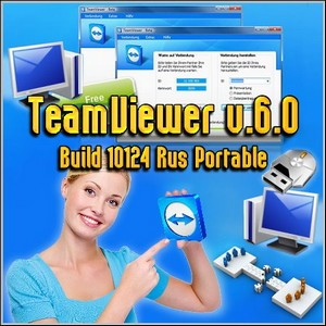 TeamViewer v.6.0 Build 10124 Rus Portable