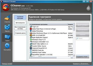 CCleaner ver.3.03.1366 + Portable (2011/RUS)
