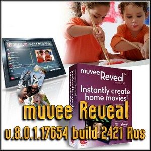muvee Reveal v.8.0.1.17654 build 2421 Rus
