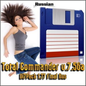 Total Commander v.7.56a Vi7Pack 1.77 Final Rus