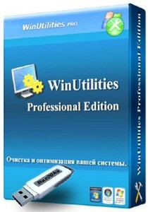 WinUtilities Professional Edition 9.97 Final Rus Portable