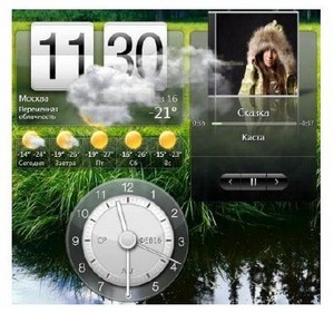 Portable HTC Home v 2.3 Build 215 Stable Rus
