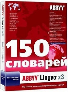 ABBYY Lingvo x3 14.0.0.442 Portable ML/RUS