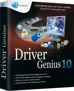 Driver Genius Professional Edition 10.0.0.712 RePack by Nonsys Rus