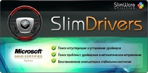 SlimDrivers 2.0.4096 Build 1028 + Rus
