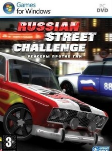 Russian Street Racing. Рейсеры против ГАИ (2010/RUS/RePack by Apple)