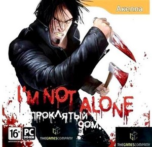 I'm Not Alone / Проклятый дом (2010/ENG/RIP by Kissme1)