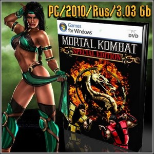 Mortal Kombat. Special Edition (PC/2010/Rus)