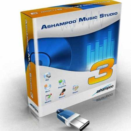 Ashampoo Music Studio 3.51 + portable