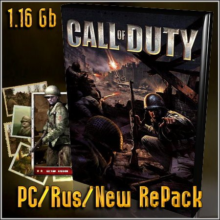 Call of Duty (PC/Rus/New RePack)