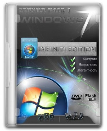 Windows 7 Ultimate Infiniti Edition x32(86) v2.0 Release 23.05.2011 Final v ...