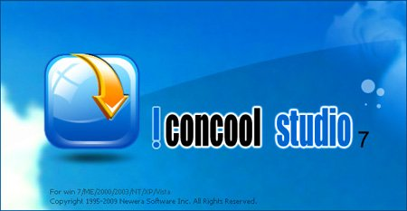 IconCool Studio Pro 7.24 Build 110617 + Portable
