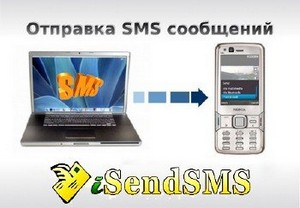 iSendSMS v2.3.0.710 Portable by Valx