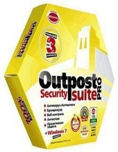 Outpost Security Suite Pro v7.5.1 (3791.596.1681) (2011)