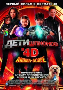 Дети шпионов 4D / Spy Kids: All the Time in the World in 4D (2011/TS/1400Mb ...