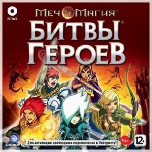 Меч и магия: Битвы героев / Might and Magic: Clash of Heroes (2011/PC/Rus/R ...