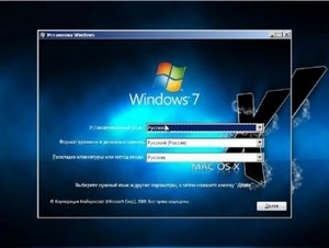Windows 7 x86 UralSOFT + mini WPI v6.1.08