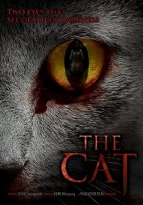 Кот / The Cat: Eyes that Sees Death  (2011/DVDRip)