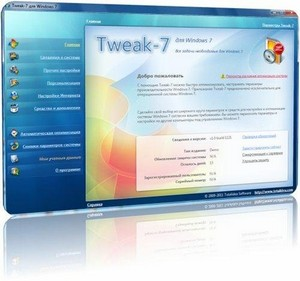 Tweak-7 1.0 Build 1121 ML/Rus Portable