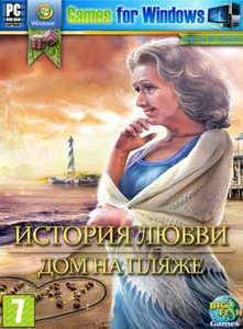 Love Story: The Beach Cottage (2011/RUS/P)