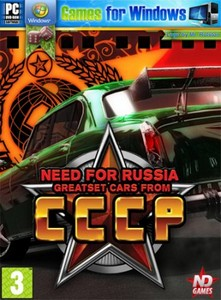 Need for Russia: Монстры СССР (2010|P|RUS)