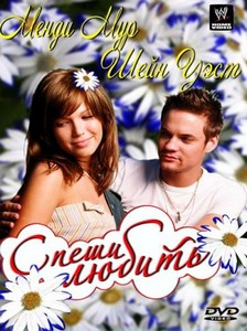 Спеши любить / A Walk to Remember (2002) HDTVRip + HDTV 720p + HDTV 1080p