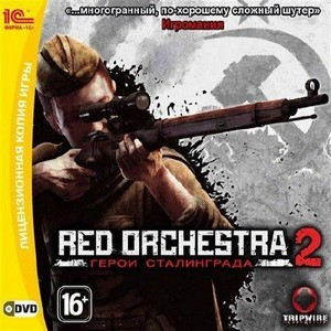 Red Orchestra 2: Герои Сталинграда (2011/RUS/Steam-Rip от R.G. Игроманы) Up ...