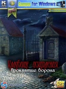 Redemption Cemetery: Curse of the Raven (2010/RUS/L)