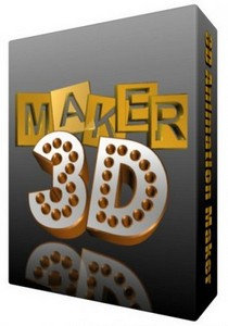 Aurora 3D Animation Maker 11.11301607