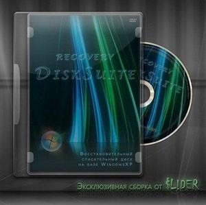 Recovery DiskSuite v23.12.11 DVD/USB