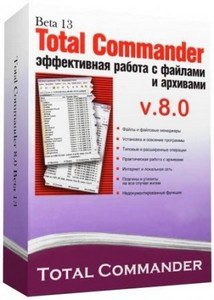 Total Commander 8.0 Beta 13 x86/x64