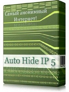 Auto Hide IP 5.2.2.2 (RUS / ENG)