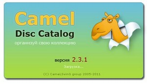 Camel Disc Catalog 2.3.1