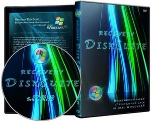 Recovery DiskSuite v17.01.12 DVD/USB
