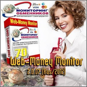 Web-Money Monitor 2.0.07 Portable (Rus/2012)