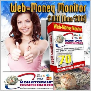 Web-Money Monitor 2.0.11 Portable (Rus/2012)