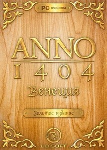 Anno 1404: Золотое издание / Anno 1404: Gold Edition (2010/RUS/RePack by R. ...