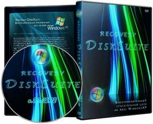 Recovery DiskSuite v20.02.12 DVD/USB