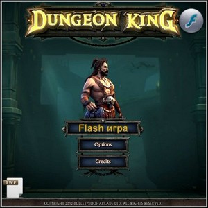 Dungeon King - Flash игра (2012/Pc)