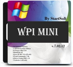 WPI Mini By StartSoft v.7.02.12 (х86/x64/RUS/2011)