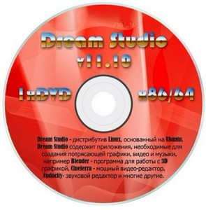 Dream Studio 11.10 [x86_64] (1xDVD)