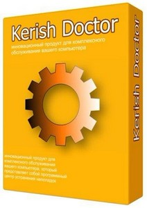 Kerish Doctor 2012 v4.35