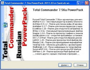 Total Commander 7.56a ExtremePack 2010.13a