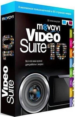 Movavi Video Suite 10.3 SE
