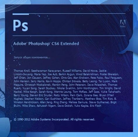 Adobe Photoshop CS6 13.0 Extended Full Portable by Boomer