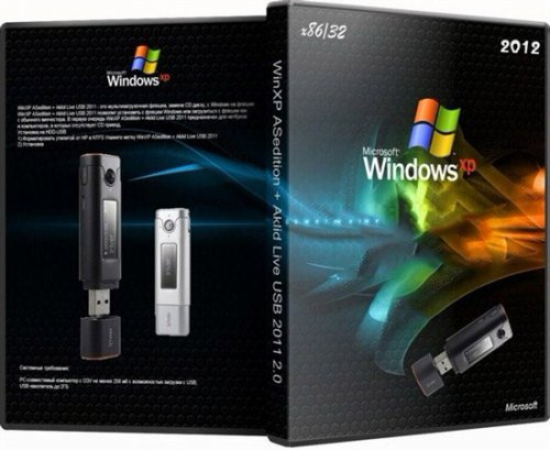 Windows XP 2009 USB Universal Aleks - Minimalistic (X86/RUS)