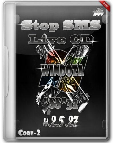 Stop SMS Live CD (