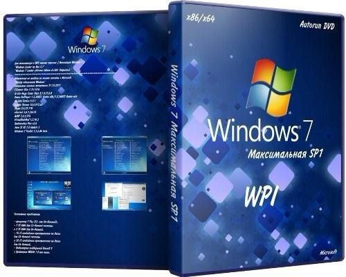 Microsoft Windows 7 Максимальная SP1 x86/x64 DVD Original WPI 29.05.2012